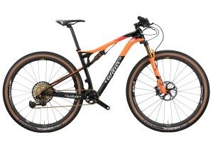 Mountain bike full suspension